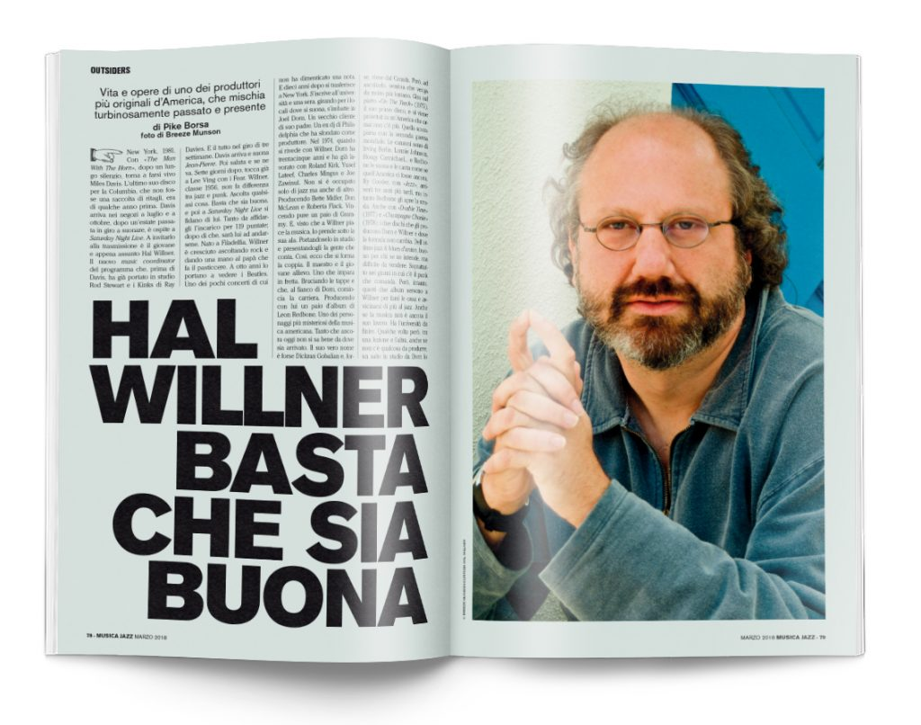 Hal Willner