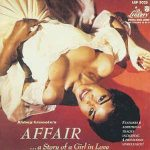 Abbey Lincoln «Affair… A Story Of A Girl In Love»