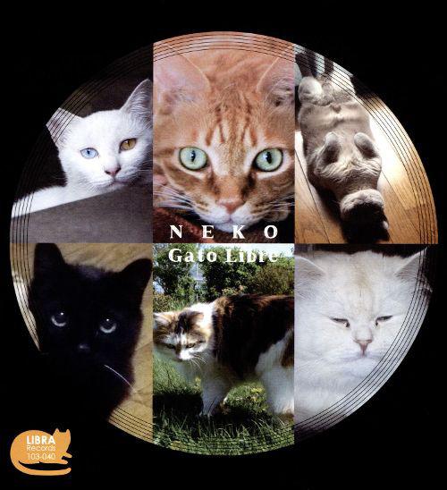 Gato Libre «Neko»