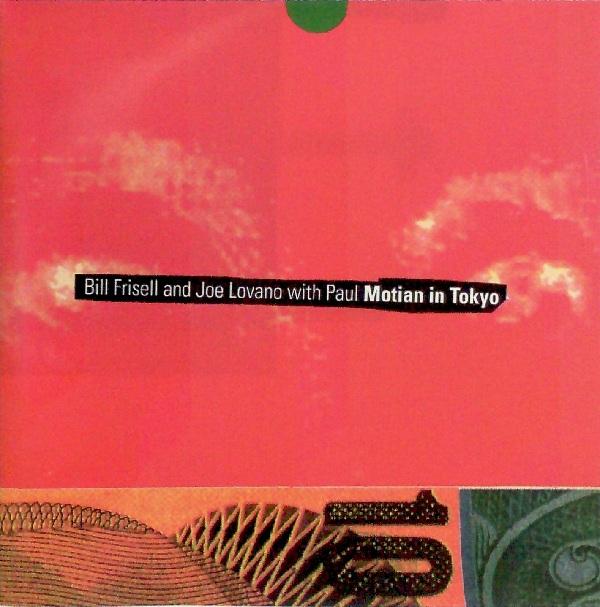Paul Motian In Tokyo