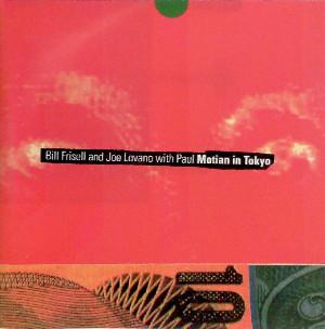 Paul Motian «Motian In Tokyo»