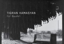 Tigran Hamasyan «For Gyumri»